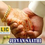 Perfect Gift to a couple – LIC Jeevan Saathi